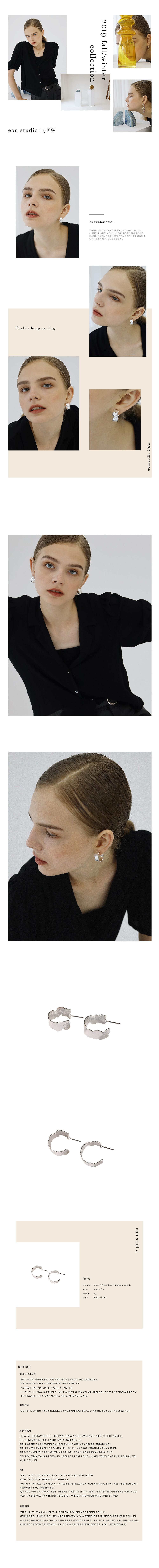 이오유스튜디오(EOU STUDIO) Chalrie hoop earring (silver)