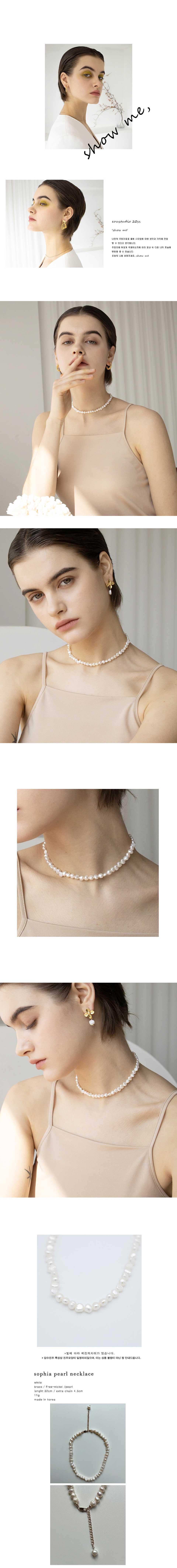 이오유스튜디오(EOU STUDIO) sophia pearl necklace