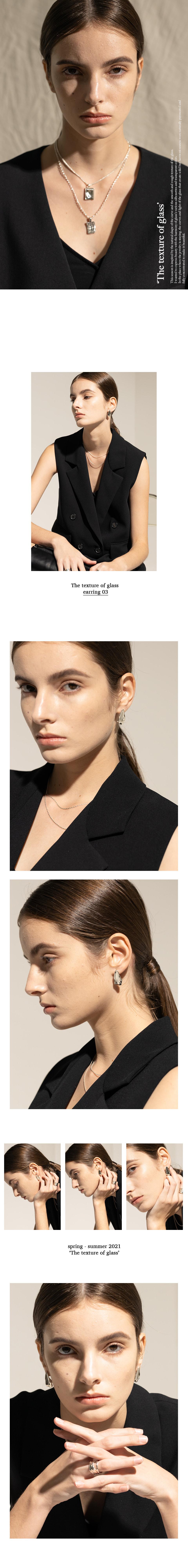 이오유스튜디오(EOU STUDIO) The texture of glass Earring 03