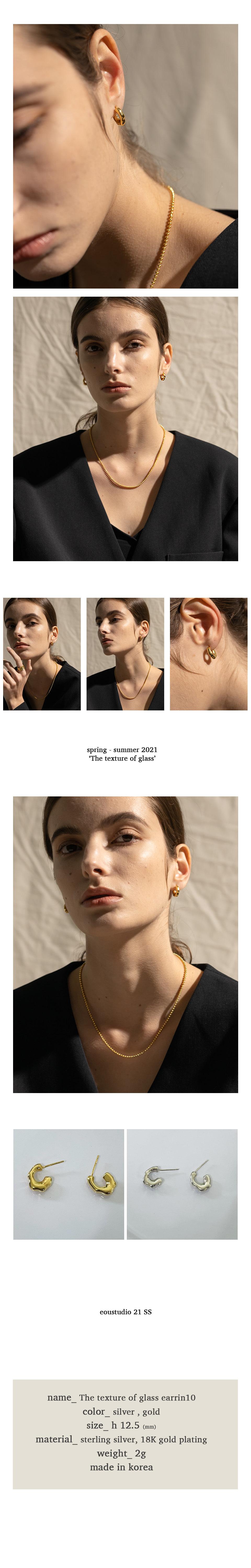 이오유스튜디오(EOU STUDIO) The texture of glass Earring 10