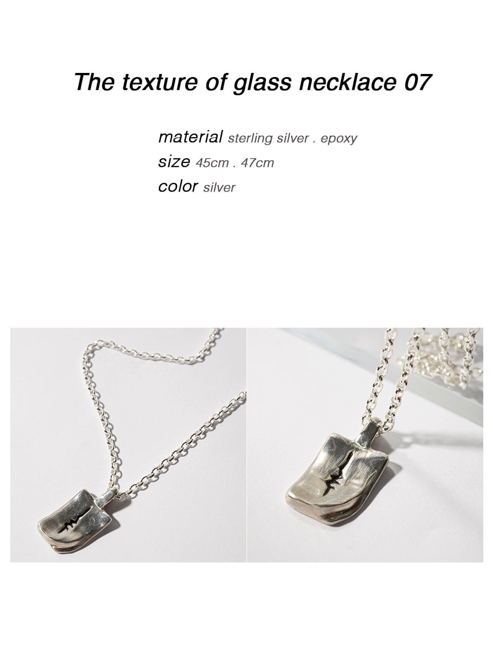 이오유스튜디오(EOU STUDIO) The texture of glass Necklace 07