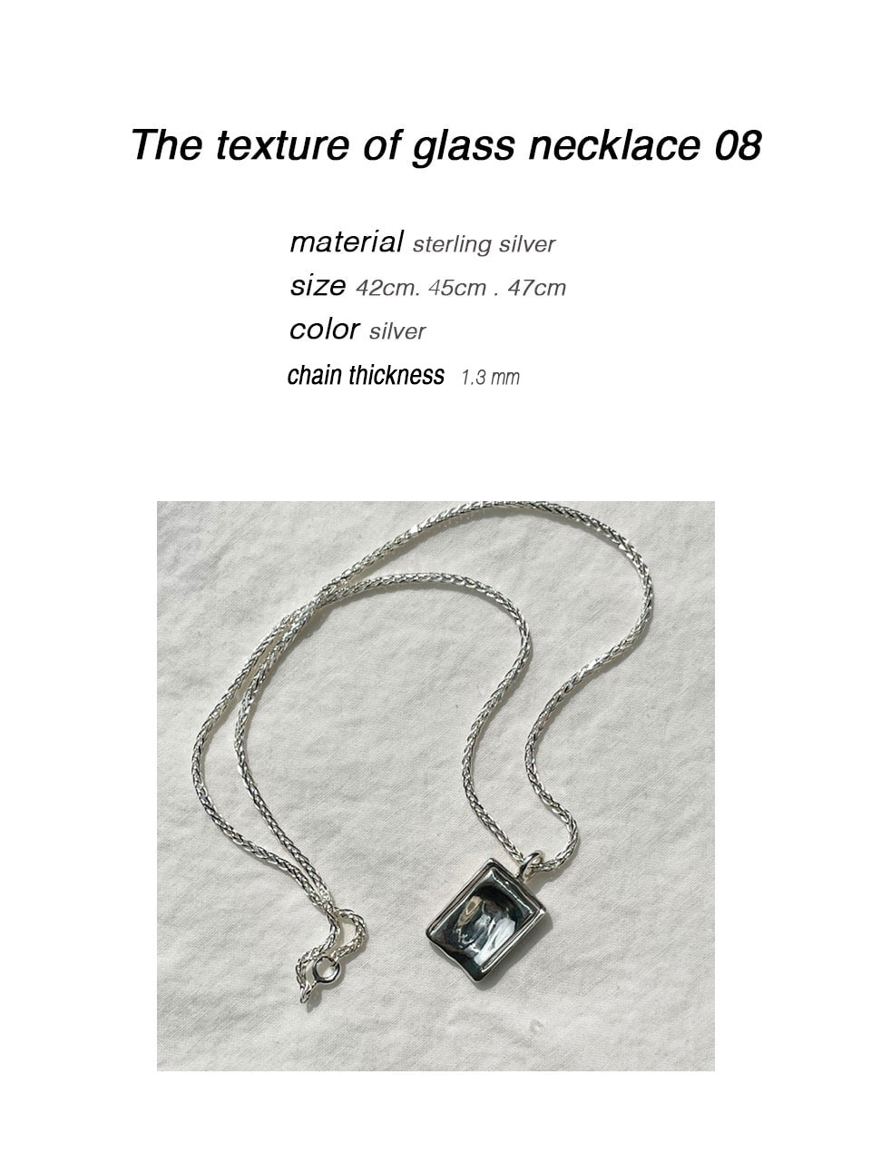 이오유스튜디오(EOU STUDIO) The texture of glass Necklace 08